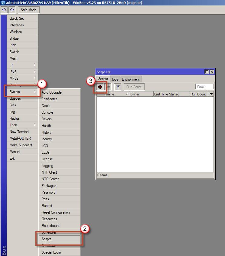 SYS2U COM Xpert Zone • แสดงกระทู้ - 1 6 1 ตั้งเวลา Reboot
